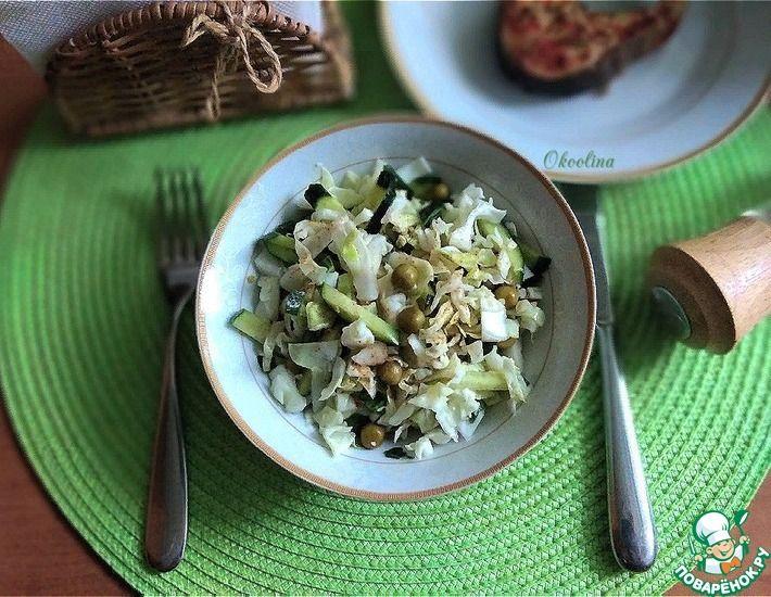 Рецепт: Зелёный салат с молодой капустой