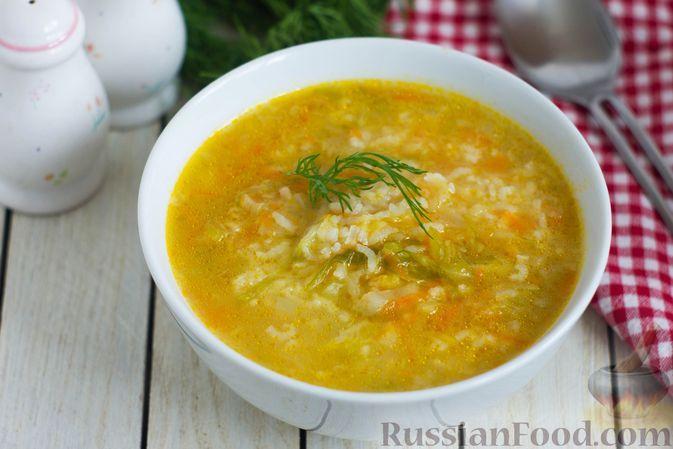 Фото к рецепту: Рисовый суп с капустой и яблоком