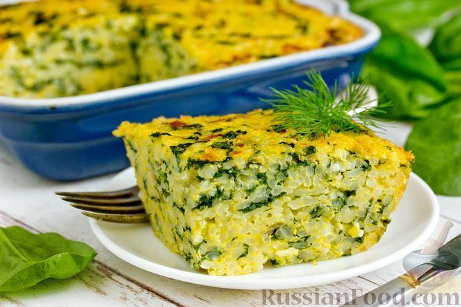Фото к рецепту: Рисовая запеканка со шпинатом и сыром
