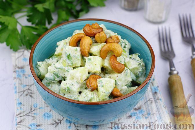 """Фото к рецепту: Картофельный салат """"Сюрприз"""" (индийский алу салат)"""