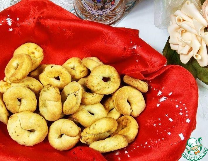 Рецепт: Ароматные сушки тараллини за копейки