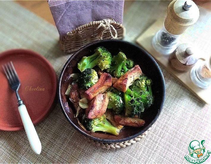 Рецепт: Мясо запечённое с брокколи