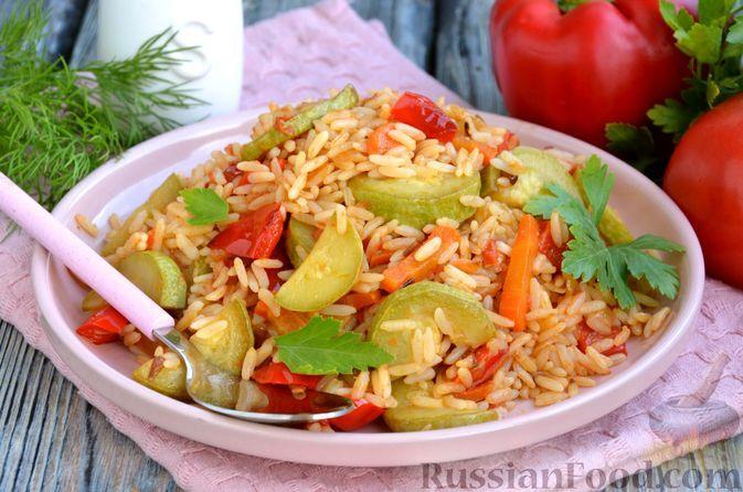 Фото к рецепту: Рис с кабачками, помидорами и сладким перцем