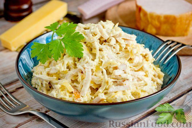Фото к рецепту: Салат с курицей, ветчиной и сыром