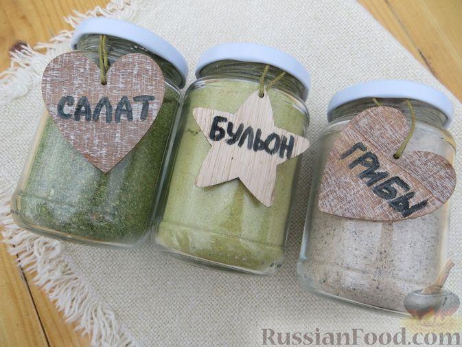 Фото к рецепту: Натуральные домашние специи