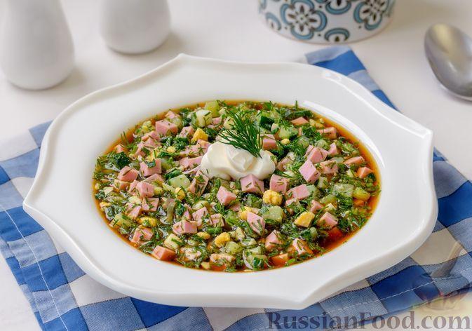 Фото к рецепту: Окрошка на квасе с колбасой