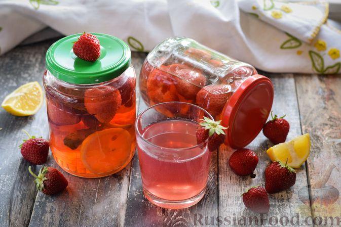 Фото к рецепту: Компот из клубники с лимоном и мятой, на зиму