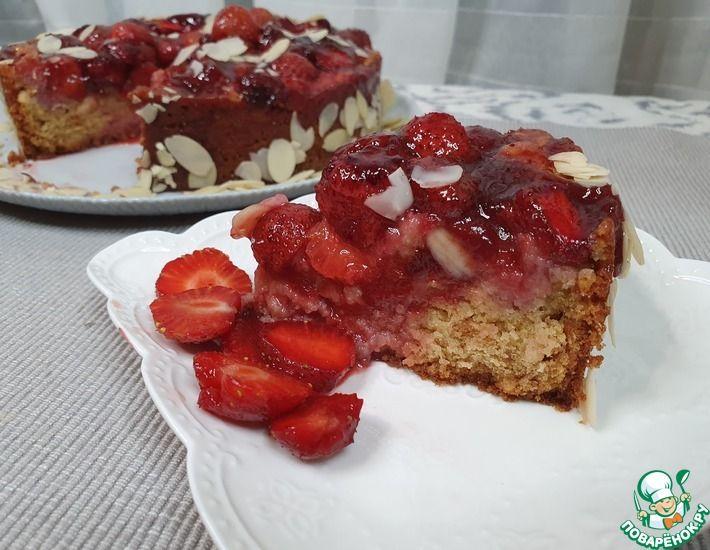 Рецепт: Клубничный пирог