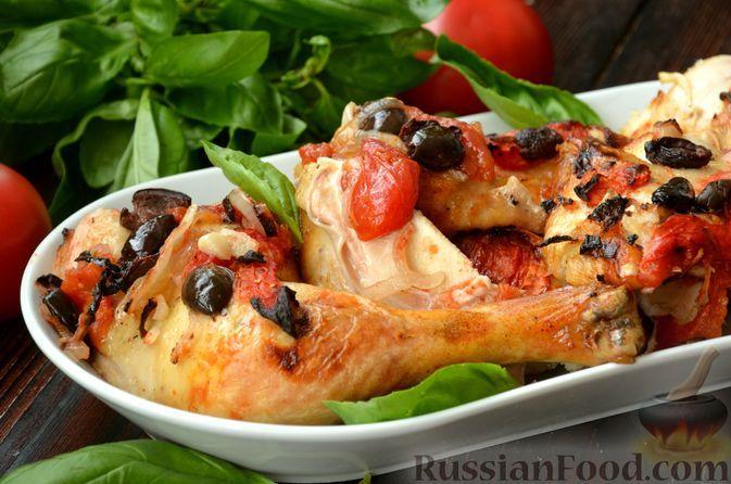 Фото к рецепту: Курица, запечённая с помидорами и маслинами (в духовке)
