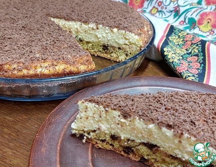 Рецепт: Творожный пирог наоборот с шоколадом