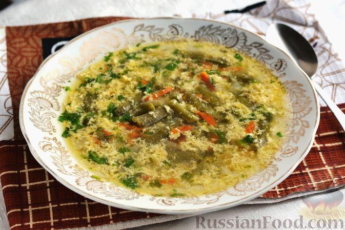 Фото к рецепту: Куриный суп со стручковой фасолью и сметанно-яичной заправкой