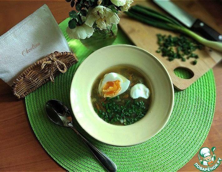Рецепт: Диетический щавелевый суп с пастой