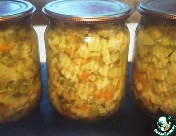 Рецепт: Салат из кабачков на зиму