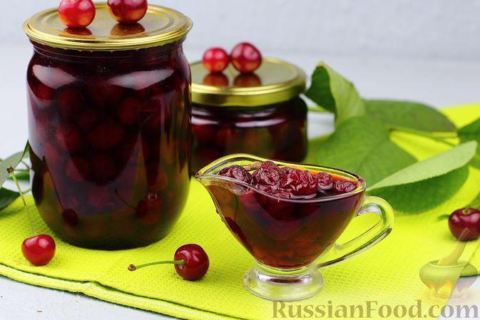 Фото к рецепту: Консервированная вишня с сахаром