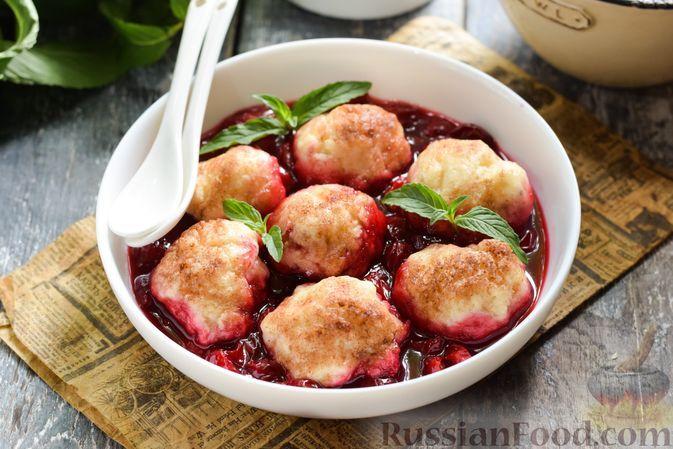 Фото к рецепту: Клёцки с вишней и корицей