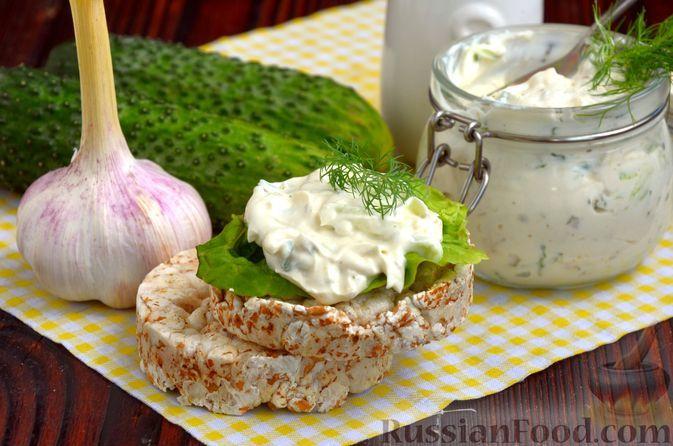 Фото к рецепту: Огуречно-чесночный соус на основе сливочного сыра