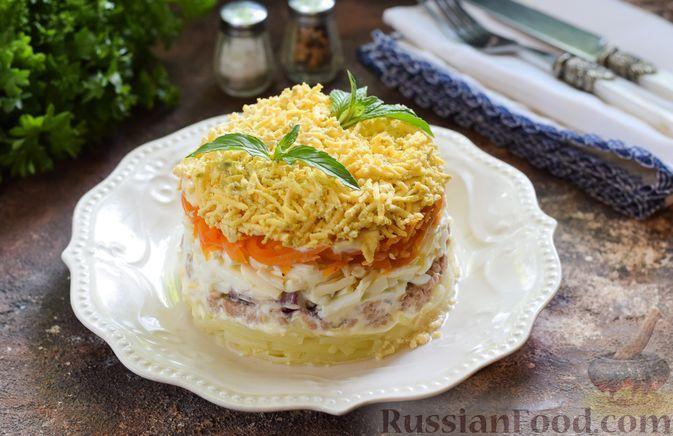 """Фото к рецепту: Салат """"Мимоза"""" с печенью трески"""