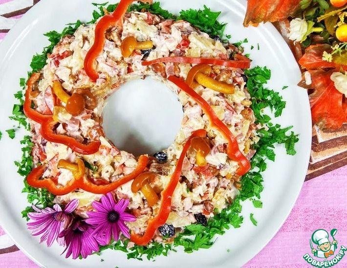 Рецепт: Салат в стиле фьюжен Танго