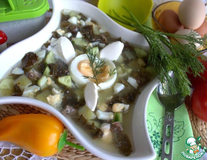 Рецепт: Щавелевый холодный суп с говядиной (Auksta skabenu zupa)