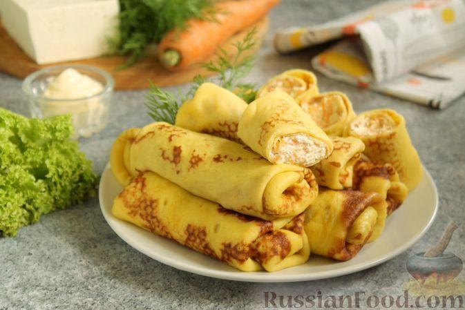 Фото к рецепту: Омлетные блинчики с морковью и брынзой