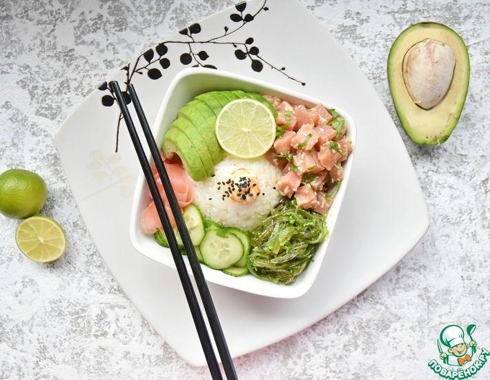 Рецепт: Ахи-поке или суши в миске