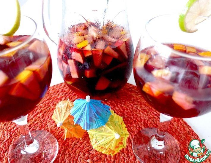 Рецепт: Испанский напиток из фруктов и вина
