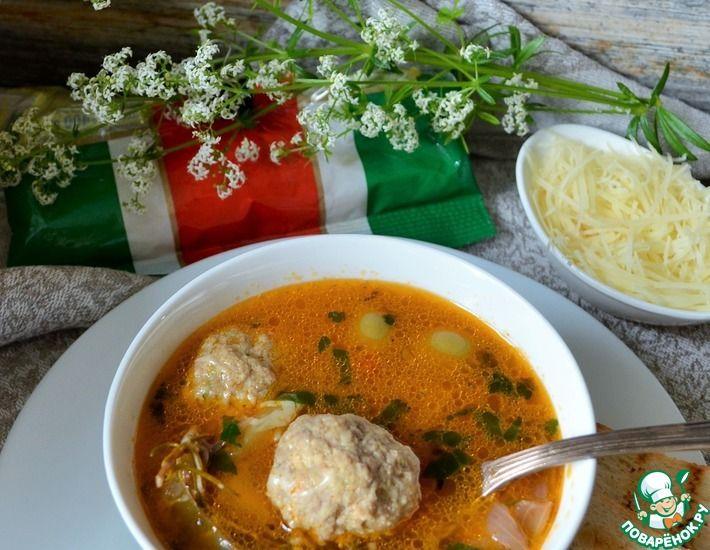 Рецепт: Итальянский свадебный суп
