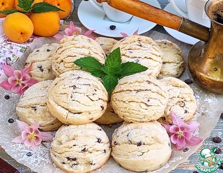 Рецепт: Печенье Мороженое