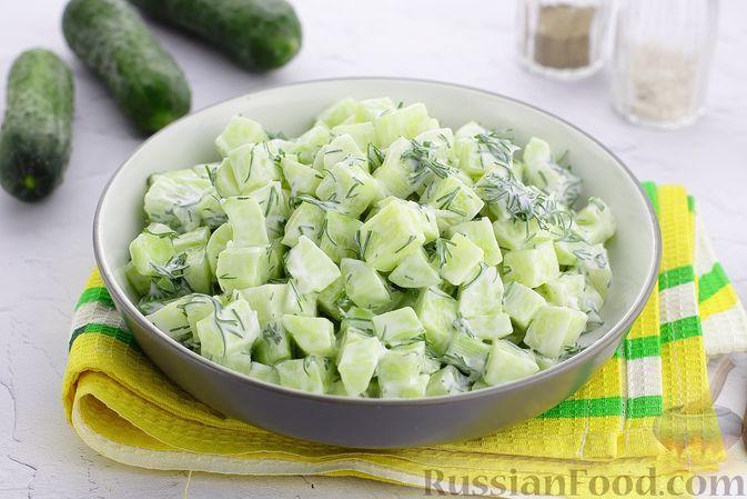 Фото к рецепту: Салат из огурцов со сметаной, укропом и чесноком