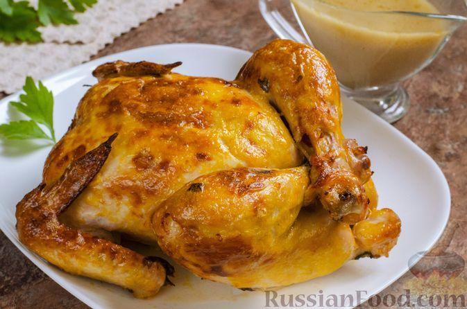 Фото к рецепту: Запечённая курица, тушенная в вине, со сливочно-коньячным соусом