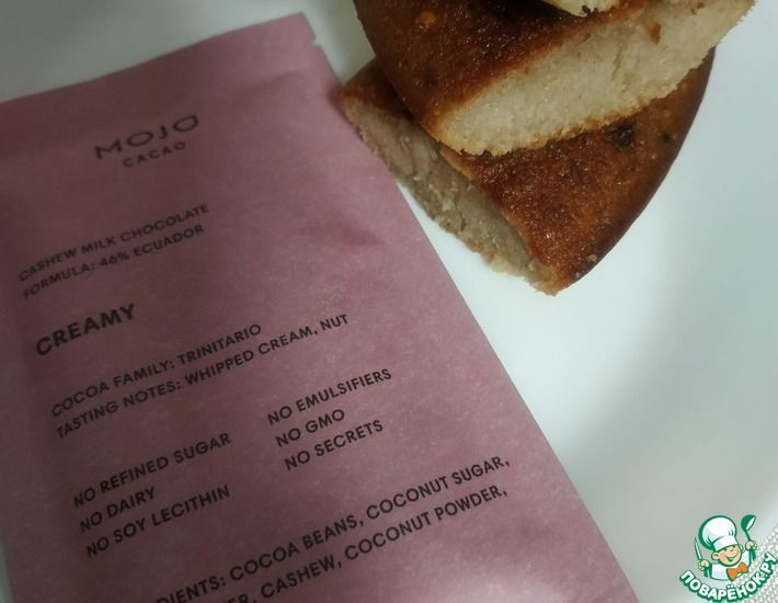 Рецепт: Пирог с халвой