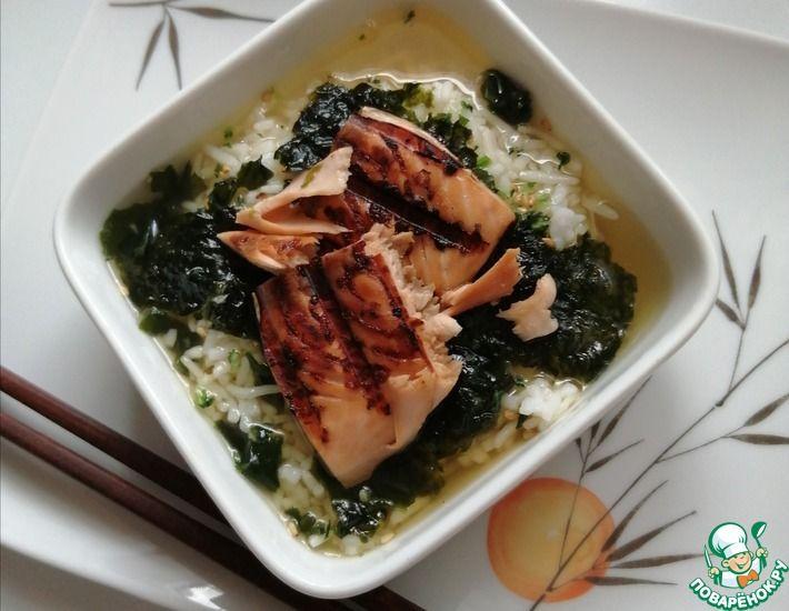 Рецепт: Лосось с рисом в зелёном чае