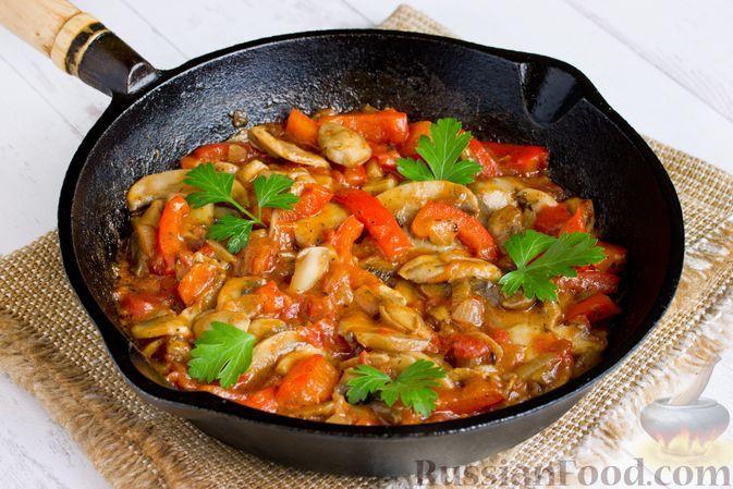 Фото к рецепту: Грибы, тушенные с помидорами, сладким перцем и кетчупом