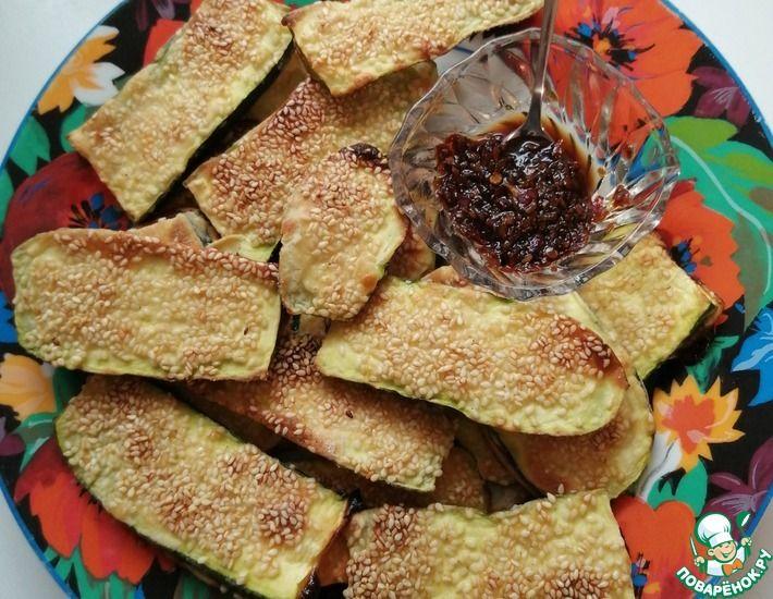 Рецепт: Цуккини с кунжутом и чесночным соусом
