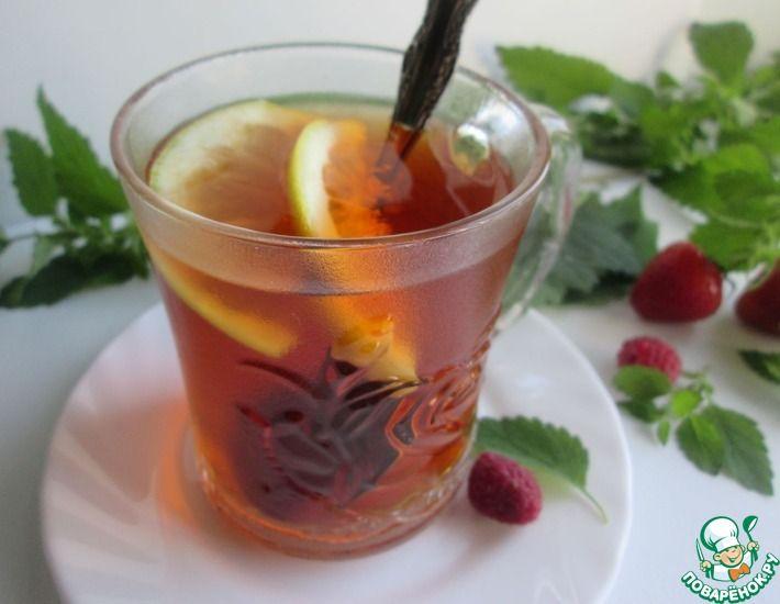 Рецепт: Ароматный чай
