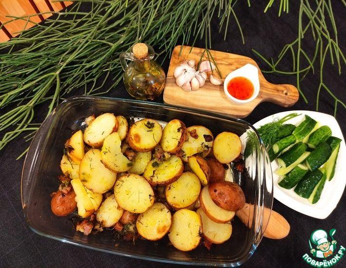 Рецепт: Картофель запеченный в духовке