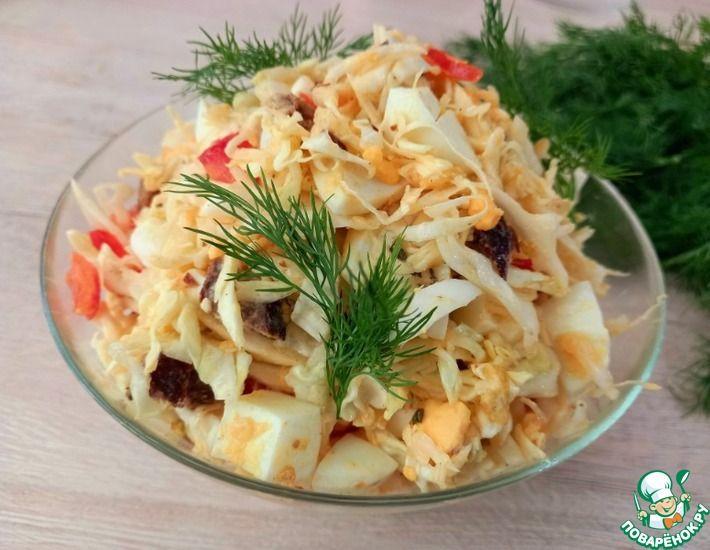 Рецепт: Салат из свежей капусты с говядиной и помидорами