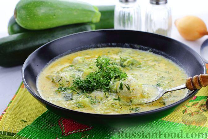 Фото к рецепту: Суп с цукини, сметаной и фрикадельками