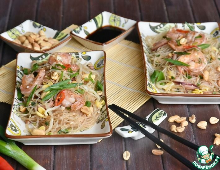 Рецепт: Жареная лапша по-тайски с морепродуктами