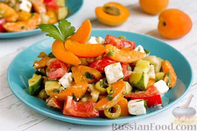 Фото к рецепту: Овощной салат с абрикосами, сыром фета и оливками
