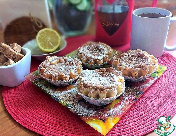 Рецепт: Португальские пирожные Паштейш де ната