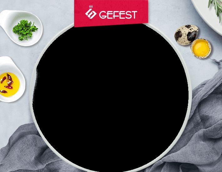 Рецепт: Лимбургский флай с чёрной смородиной