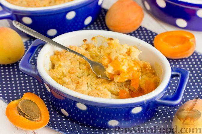 Фото к рецепту: Крамбл с абрикосами