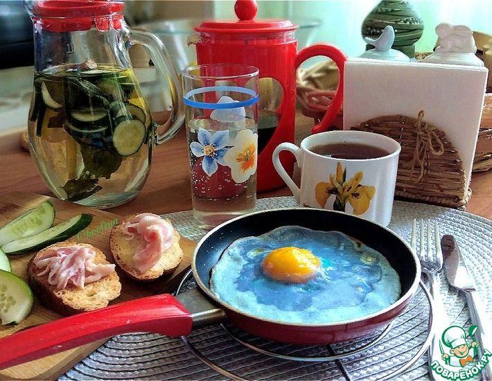 Рецепт: Голубая яичница