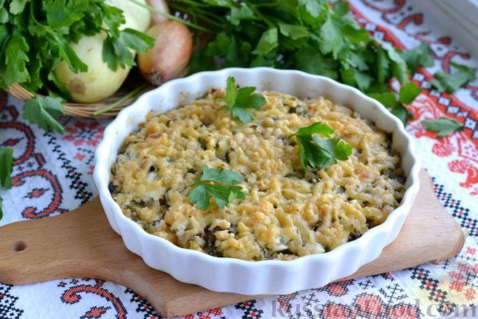 Фото к рецепту: Крамбл с кабачками, сыром и зеленью