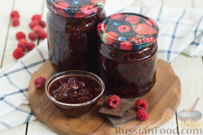 Фото к рецепту: Варенье из малины с шоколадом (на зиму)