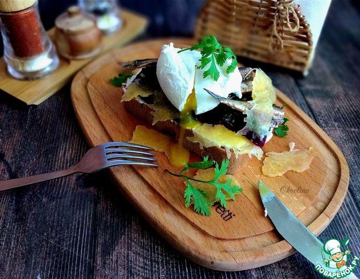Рецепт: Датский Смёрребрёд со шпротами