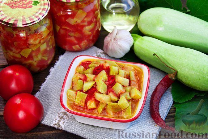Фото к рецепту: Кабачки с томатным соком (на зиму)