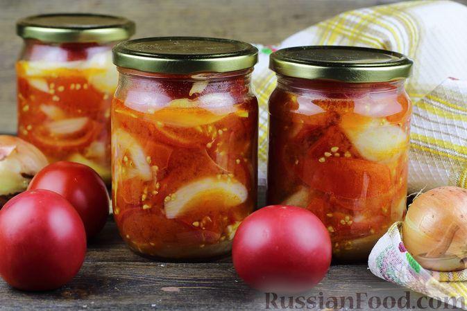 Фото к рецепту: Салат из помидоров и лука (на зиму)