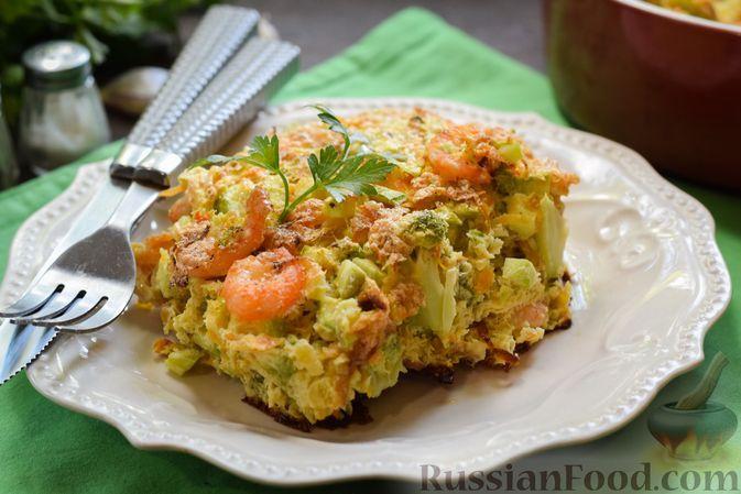 Фото к рецепту: Запеканка с брокколи, креветками и кабачком
